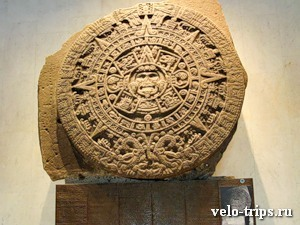 Mexico, Maya calendar in Antropologic museum.
