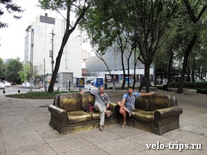 Mexico, Copper benches on the street