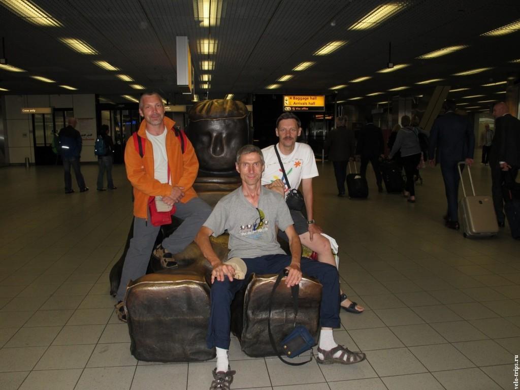 Пока культурная часть группы мажется кремами в дьютикам аэропорта Франкфурта, другая часть залезает на исторические памятники аэропорта Амстердама и фотографируется на них.