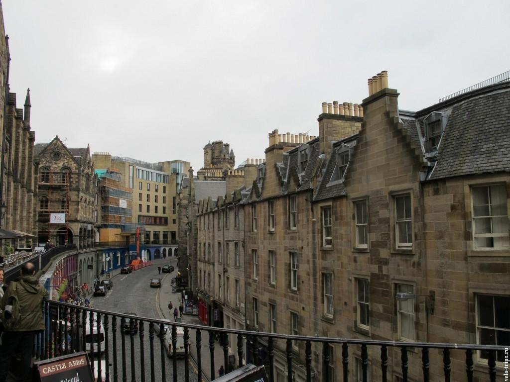 Вид с моста в Эдинбурге