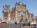 День 24. Мехико(Mexico City)
